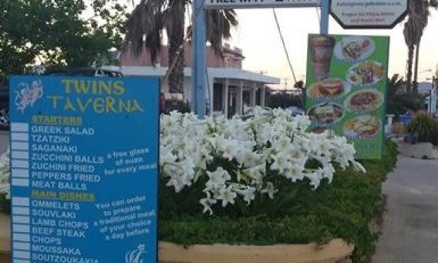 Taverna Restaurant   Marmari Kos Dodecanese   Didimoi Twins Zwilling