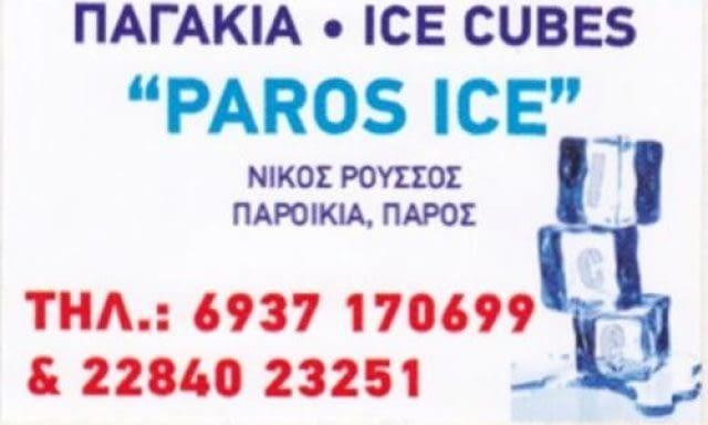 Ice Dealer | Paros Cyclades | Paros Ice