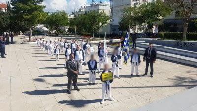 ΣΧΟΛΗ ΚΑΡΑΤΕ ΚΕΡΑΤΣΙΝΙ ΠΕΙΡΑΙΑΣ   Α.Π.Σ. ΠΡΩΤΟΠΟΡΟΙ ΑΘΛΗΤΙΚΟΣ-ΠΟΛΙΤΙΣΤΙΚΟΣ ΣΥΛΛΟΓΟΣ - gbd.gr