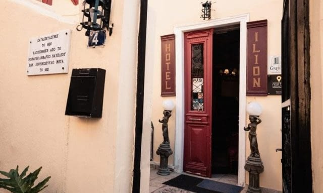 ΞΕΝΟΔΟΧΕΙΟ | ΝΑΥΠΛΙΟ ΑΡΓΟΛΙΔΑΣ | ILION SUITES HOTEL