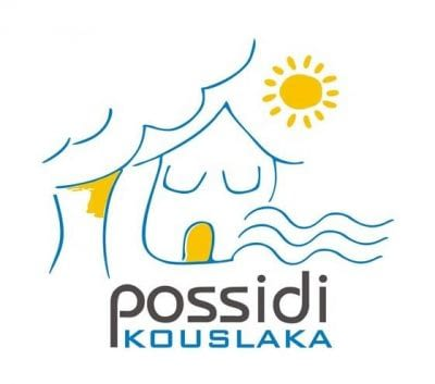 Apartments for Rent Houses | Possidi Kassandra Halkidiki | Possidi Kouslaka