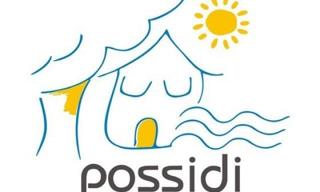 Apartments for Rent Houses | Possidi Kassandra Halkidiki | Possidi Kouslaka