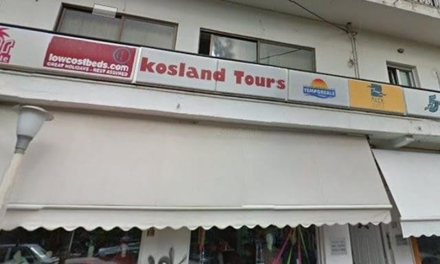 ΠΡΑΚΤΟΡΕΙΟ ΤΑΞΙΔΙΩΝ | ΚΩΣ | KOSLAND TOURS