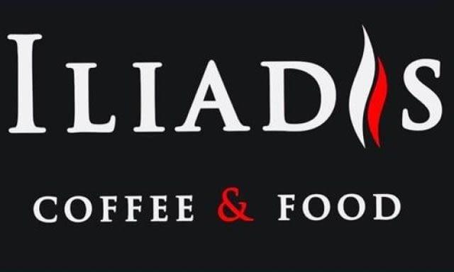 ΨΗΤΟΠΩΛΕΙΟ ΚΑΦΕ | ΑΣΠΡΟΠΥΡΓΟΣ ΑΤΤΙΚΗΣ | ILIADIS COFFEE AND FOOD