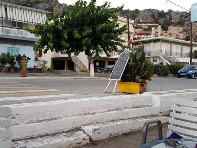 Hotel | Nafplio Vivari | Hotel Areti