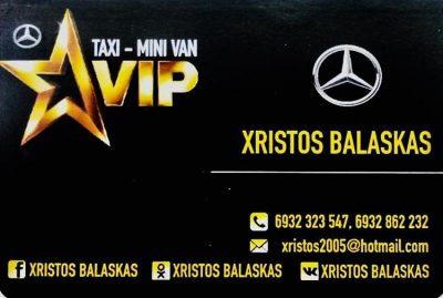 Van Taxi Radiotaxi VIP Transfers   Pyrgos Ilia Peloponnese   TAXI-VAN & VIP Transfer - gbd.gr
