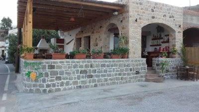 ΕΣΤΙΑΤΟΡΙΟ | ΣΚΑΛΑ ΠΑΤΜΟΣ | ΒΟΤΡΥΣ - gbd.gr