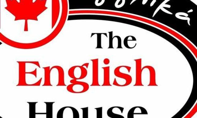 ΦΡΟΝΤΙΣΤΗΡΙΟ ΚΕΝΤΡΟ ΞΕΝΩΝ ΓΛΩΣΣΩΝ | ΒΕΛΟ ΚΟΡΙΝΘΙΑΣ ΠΕΛΟΠΟΝΝΗΣΟΣ | THE ENGLISH HOUSE