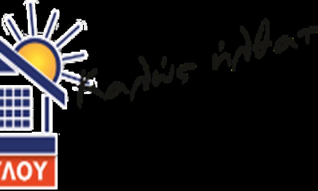 ΜΕΣΙΤΙΚΟ ΓΡΑΦΕΙΟ – ΜΕΣΙΤΕΣ | ΚΙΑΤΟ ΚΟΡΙΝΘΙΑ | ΧΡΙΣΤΟΔΟΥΛΟΥ ΒΑΣΙΛΕΙΟΣ
