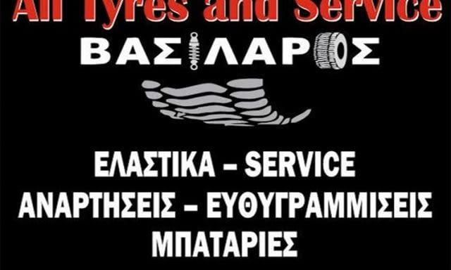 ΒΟΥΛΚΑΝΙΖΑΤΕΡ ΕΛΑΣΤΙΚΑ ΚΟΡΩΠΙ   ALL TYRES AND SERVICE VASSILAROS