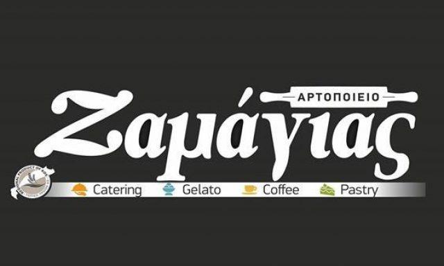 ΑΡΤΟΠΟΙΕΙΟ ΖΑΧΑΡΟΠΛΑΣΤΕΙΟ ΚΩΣ   ΖΑΜΑΓΙΑΣ