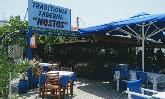 Tavern Restaurant   Mastichari Kos   Nostos