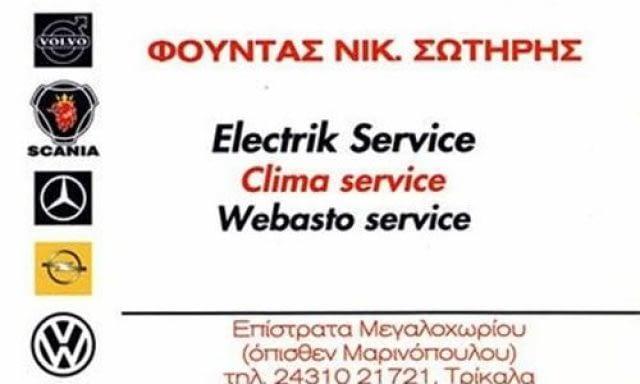 Car Electrician | Megalochori Trikala | Fountas Service