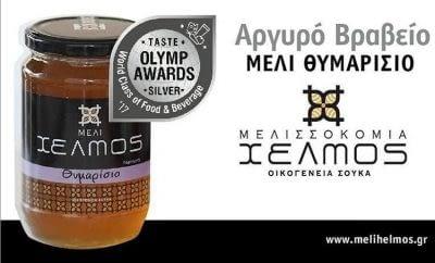 Honey Produser | Kalavrita Greece | Apiculture Helmos - gbd.gr